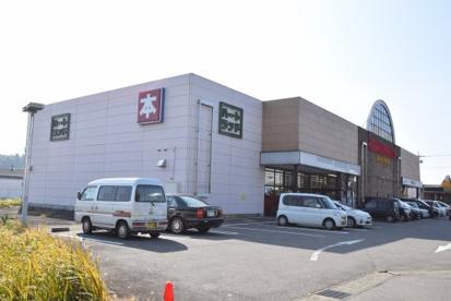 ハートブックス若草本店の画像4