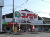 コノミヤ浜寺石津店