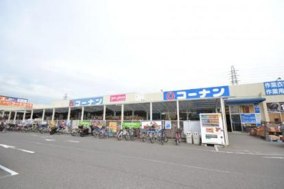 ホームセンターコーナン堺店の画像1