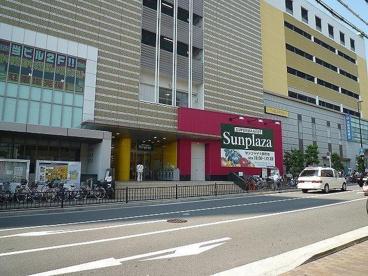 サンプラザ 北野田店の画像1