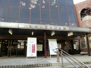 大阪狭山市立公民館の画像1