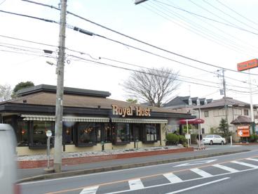 ロイヤルホスト津田沼店の画像1