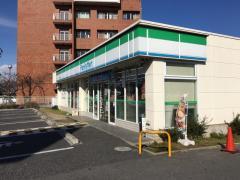 ファミリーマート 大阪狭山東野中店の画像1
