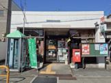 美原黒山郵便局