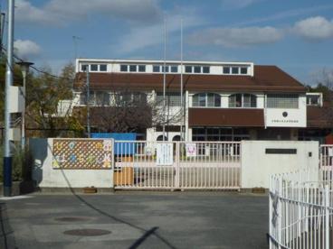 大阪狭山市立幼稚園東野幼稚園の画像1