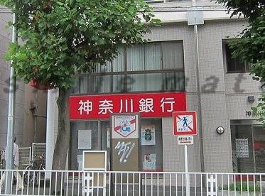 神奈川銀行 戸部支店の画像1