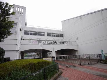 横浜市立 西前小学校の画像1
