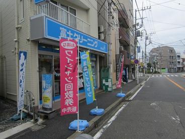 富士クリーニングの画像1