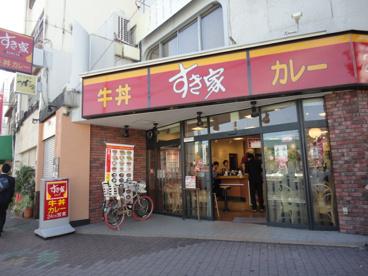 すき家 環八矢口渡店の画像2