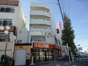 すき家 環八矢口渡店の画像3