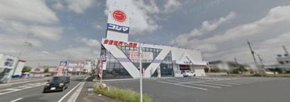 ㈱コジマ 太田店の画像1