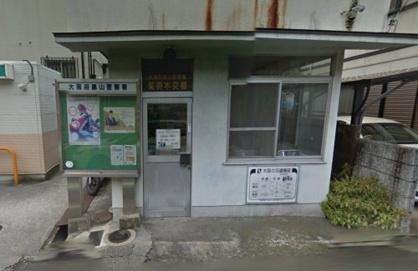 大阪府黒山警察署茱萸木交番の画像1