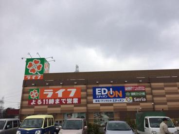 ライフ石津店の画像1