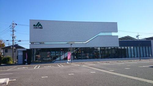 JAあいち豊田上郷支店の画像
