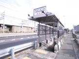 山陽電鉄西舞子駅