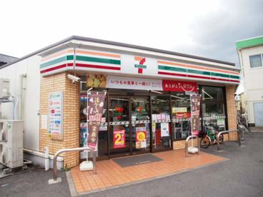セブンイレブン千葉弁天4丁目店の画像1