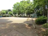 上藤沢第三公園