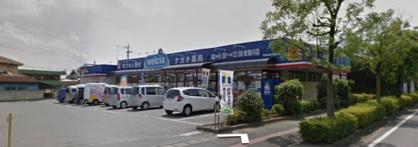 ㈱ナガタ薬局 岩瀬川店の画像1