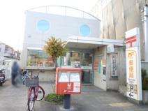 京都下津林郵便局