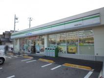 ファミリーマート 桂西滝川町店