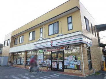 セブン-イレブン 京都桂久方町店の画像1