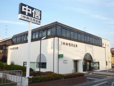 京都中央信用金庫 樫原支店の画像1