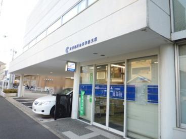 京都信用金庫 東桂支店の画像2