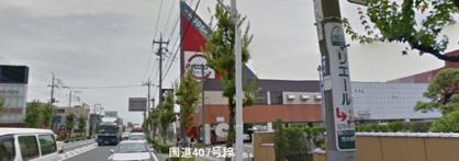 スシロー 太田店の画像1