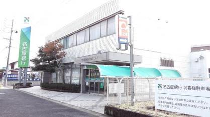 名古屋銀行 豊田東支店の画像1