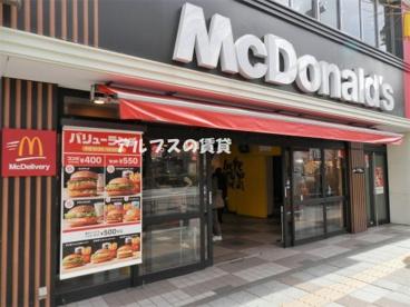 マクドナルド 関内北口店の画像1