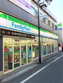 ファミリーマート 東長崎駅南店の画像1