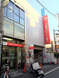 三菱東京UFJ銀行 東長崎支店の画像1
