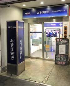 みずほ銀行 練馬富士見台支店中村橋駅前出張所の画像1