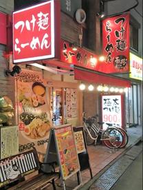 つけ麺らーめん春樹 中村橋店の画像1