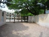 板橋第八小学校