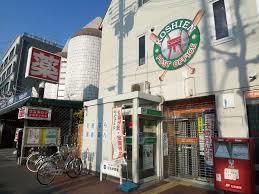 甲子園郵便局の画像1