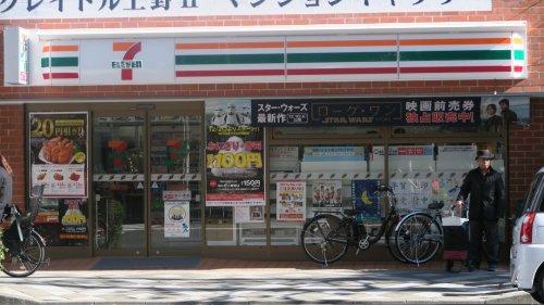 セブンイレブン東上野6丁目店の画像