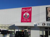 オスカーオギノ貢川店