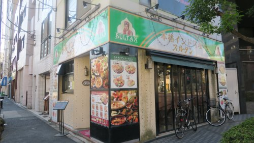 SULTAN東上野店の画像