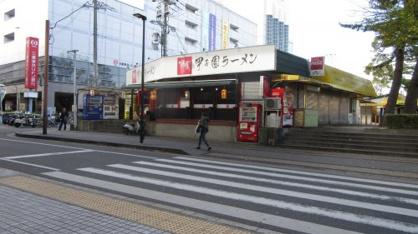 甲子園ラーメンの画像1