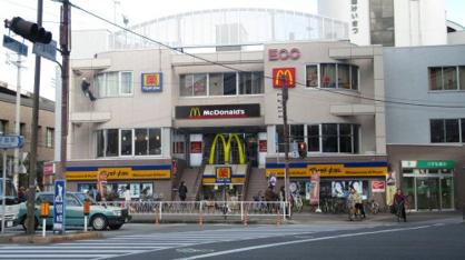 マクドナルド 甲子園球場前店の画像1