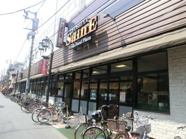 スーパーヨシヤ 中板橋商店街の画像1