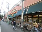 ヨシヤセーヌ大山店