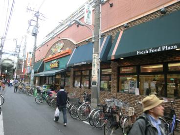 ヨシヤセーヌ大山店の画像1
