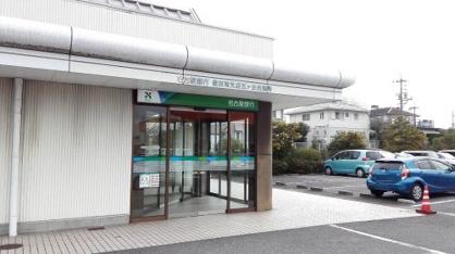 名古屋銀行豊田東支店 五ヶ丘出張所の画像1