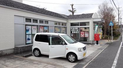豊田五ケ丘郵便局の画像1