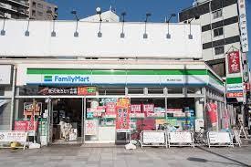 ファミリーマート 東上野四丁目店の画像1