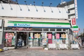 ファミリーマート 東上野四丁目店の画像3