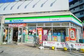 ファミリーマート 東上野四丁目店の画像5
