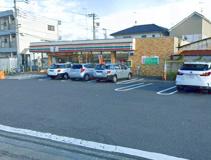 セブンイレブン海老名門沢橋店